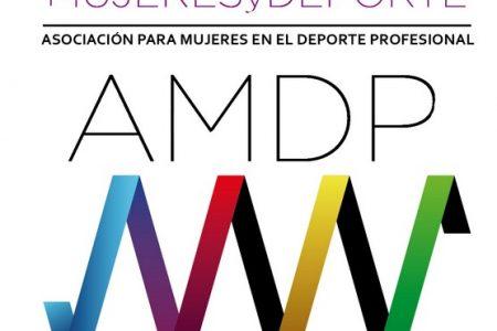 Comunicado Oficial de la AMDP. Madrid, 20 de Octubre de 2018.