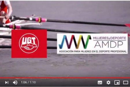 Vídeos de la Campaña  FeSMC UGT y  AMDP  8M . Competimos por la Igualdad