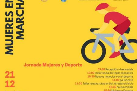 Mujeres en Marcha. Landete, Cuenca. Erkuden Almagro, Mar Mas y Oti Camacho