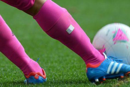 El fútbol femenino sigue siendo NO profesional. Amanda Gutierrez