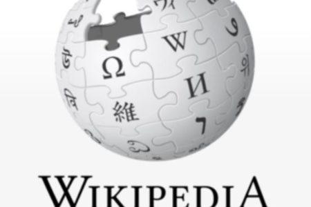 Señoras ¡La AMDP está en Wikipedia!
